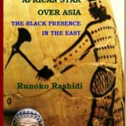 runoko-rashidi-book-african-star-over-asia