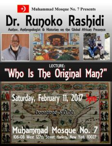 Who Is The Original Man? Runoko Rashidi in Harlem, NY @ Muhammad Mosque No. 7 | New York | New York | United States